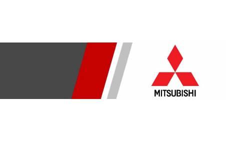 Silencieux échappement Mitsubishi