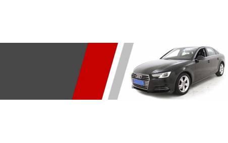 Plaquettes Audi A4