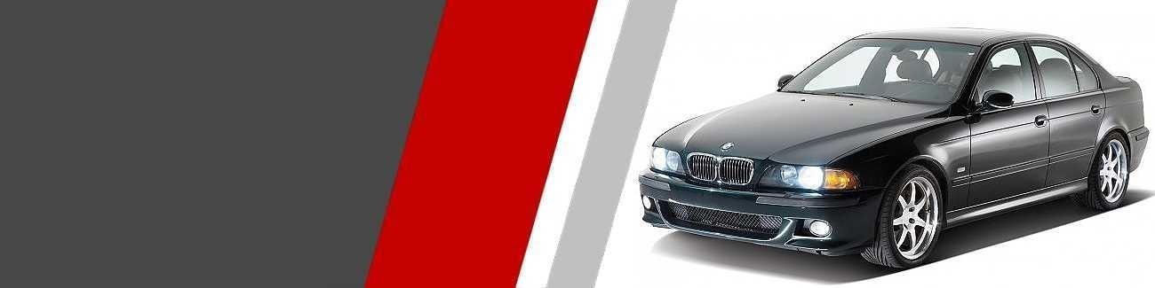 Plaquettes de freins sport et racing Bmw E39